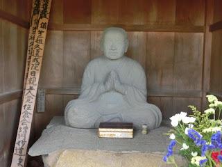 妙隆寺日親像