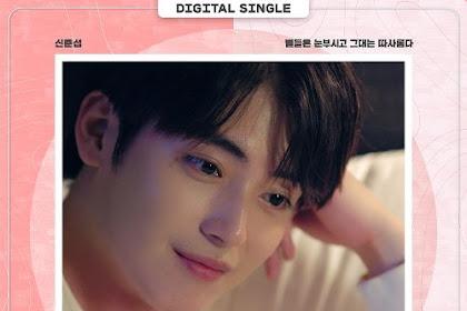 [Single] Shin Jun Seop - One Fine Week OST Part 2 MP3