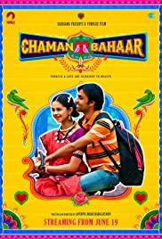 Chaman Bahaar Full Movie Free Download Free HD 720p