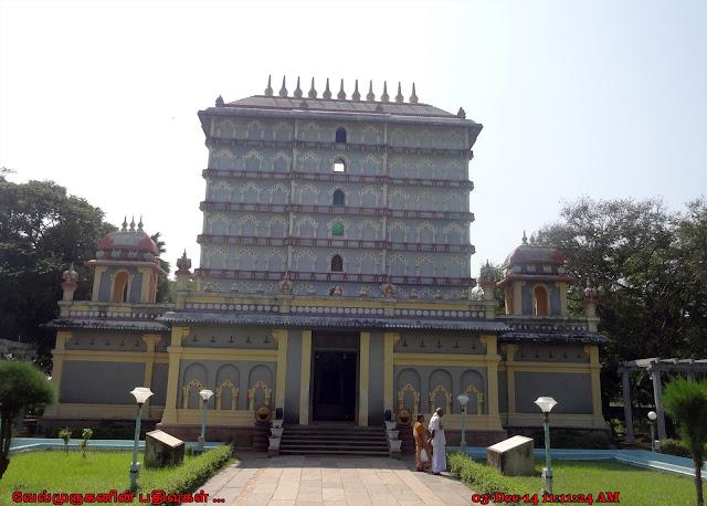 Silapathigaram Art Gallery Poompuhar