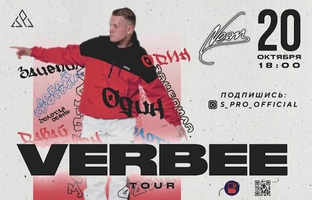 "20 ОКТЯБРЯ 2019 концерт Verbee в Чебоксарах, (18+) - клуб ""Neon"""