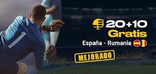 bwin promocion euro2020 España vs Rumania 18 noviembre 2019