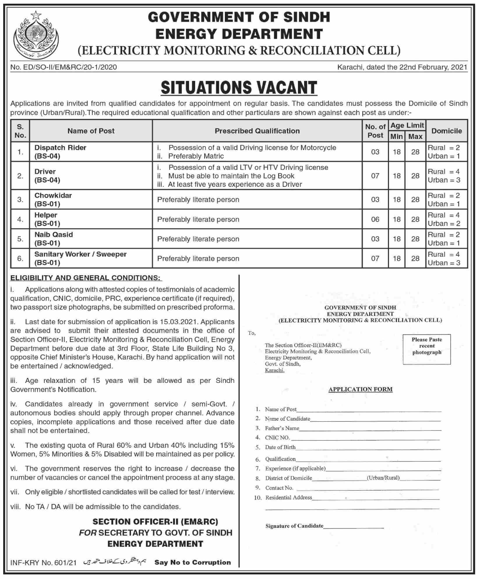 Download Energy Department Jobs 2021 Application Form - Electricity Monitoring & Reconciliation Cell Jobs 2021 in Pakistan