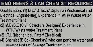 ITI/ Diploma/ B.E./ B. Tech And B.Sc  Chemistry Jobs Vacancy For Ankita Construction Company, Ahmedabad, Gujarat
