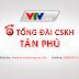 Tổng đài lắp truyền hình cáp tại huyện Tân Phú, Đồng Nai