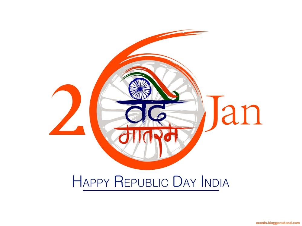 Happy Republic Day 26th January 2021 Hindi SMS text pics