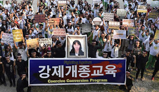 ore than 1,20,000 people gathering in Seoul and the other major cities of South Korea on January 28 to protest against coercive conversion