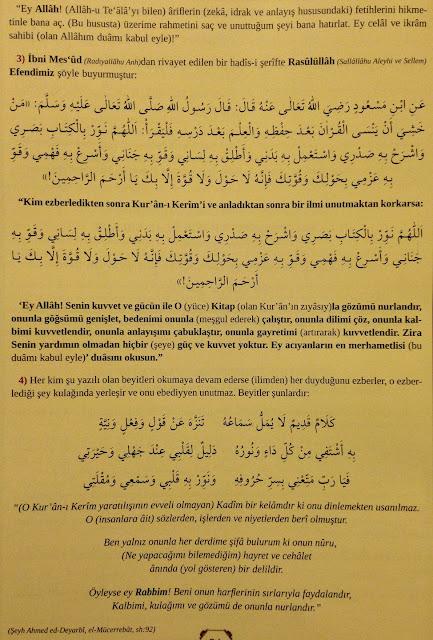 Zekayı Gelistiren ve Hafızayı Kuvvetlendiren Dualar