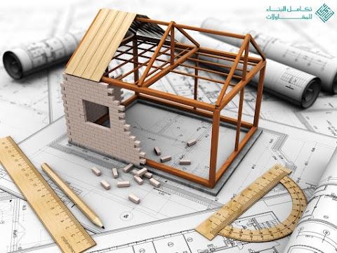 إدارة وتخطيط المشروعات العقارية