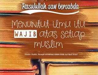 Contoh Ceramah dan Kultum: Keutamaan dan Kewajiban Menuntut Ilmu bagi Kaum Muslimin dan Muslimah