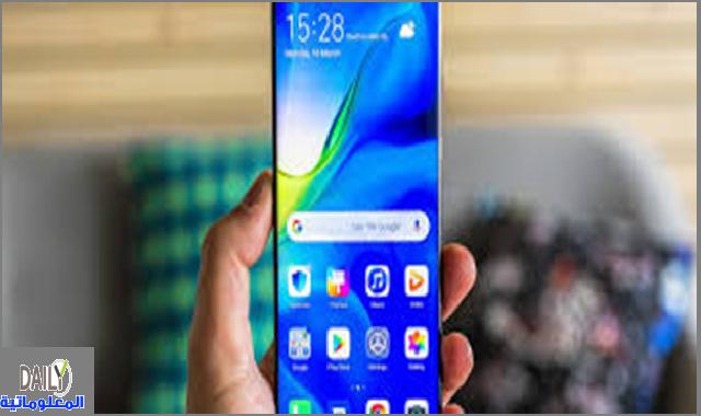شركة Huawei تعد  بـ Android Q لـ 14  اصدار من هواتفها الذكية