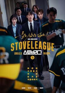 review drama korea genre sport stove league