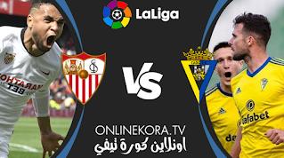 مشاهدة مباراة إشبيلية و قاديش بث مباشر اليوم 23-01-2021 في الدوري الإسباني