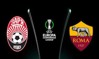 موعد وتفاصيل مباراة روما وزوريا لوهانسك  في دوري المؤتمر الاوروبي