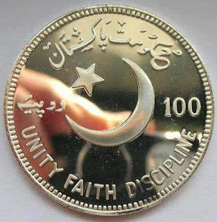 100 rupee coin picture