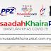 Bantuan Musaadah Khaira RM 200 : Syarat Kelayakan & Permohonan