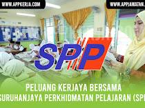 Jawatan Kosong di Suruhanjaya Perkhidmatan Pelajaran (SPP)