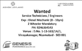Wanted Service Technicians and Engineers