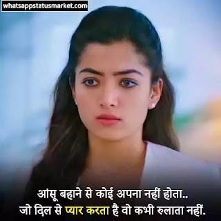 one sided love whatsapp dp