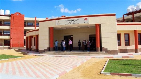 وظائف المدارس المصرية اليابانية 2021