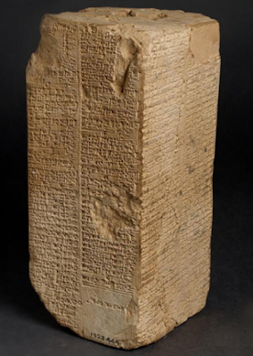 Sumerian Kings List clay Prism tablet.
