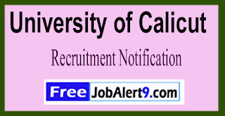 University of Calicut Recruitment Notification 2017 Last Date 06-06-2017