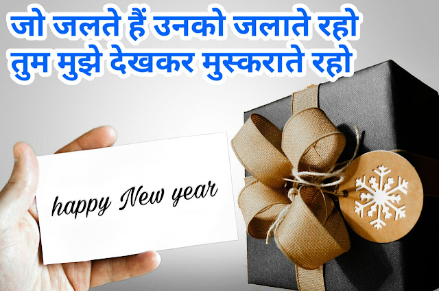 Happy New Year Msg for Lover, lovely new year wishes,