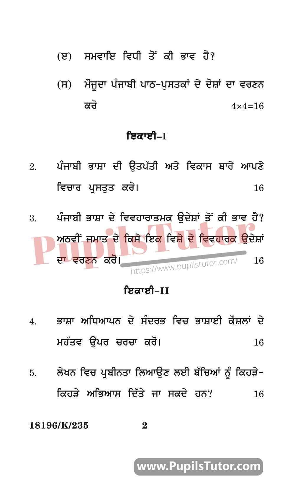 KUK (Kurukshetra University, Haryana) Pedagogy Of Punjabi Question Paper 2020 For B.Ed 1st And 2nd Year And All The 4 Semesters Free Download PDF - Page 2 - www.pupilstutor.com