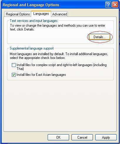 East asian install download languages for files