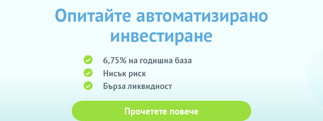 https://bondora.com/ref/veselint