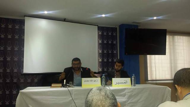 """عبد الإله الدحمان: """" حان الوقت للقيام بثورة ضد النظام التعليمي بالمغرب"""""""