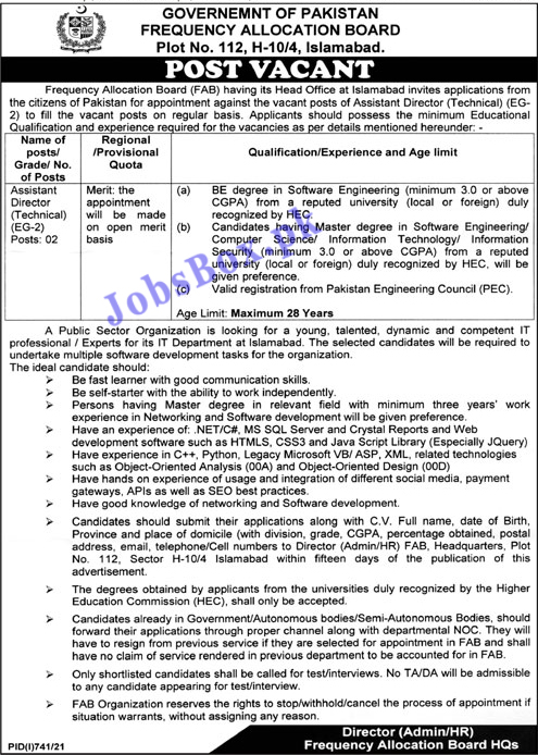 Frequency Allocation Board FAB Islamabad Jobs 2021