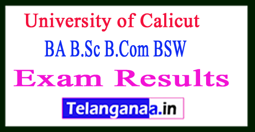 University of Calicut UG Results 2018