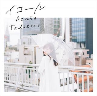 [Single] Azusa Tadokoro – Equal (9th Single) [MP3/320K/ZIP]