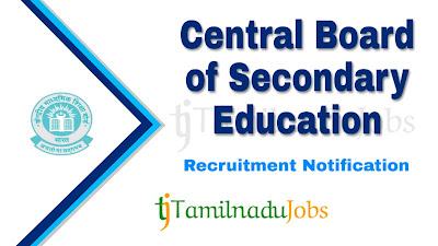 CBSE Recruitment notification 2019, govt jobs in India, central govt jobs, latest CBSE Recruitment notification update