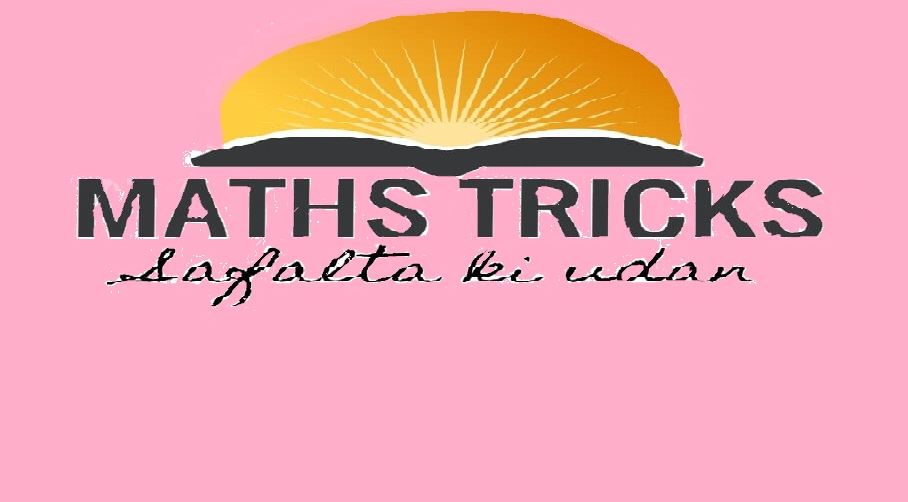 all maths tricks  in hindi