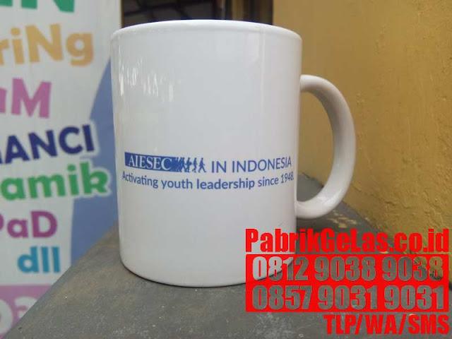 MUG MURAH CILANDAK JAKARTA