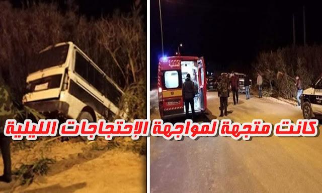 Kairouan : Quatre agents de police blessés dans un accident
