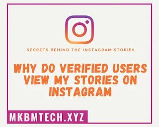 celebrities viewing my instagram story