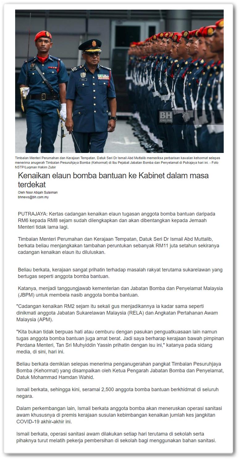 Kenaikan elaun bomba bantuan ke Kabinet dalam masa terdekat - Keratan akhbar online Berita Harian TV 22 Julai 2020
