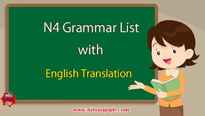 Grammar List for JLPT N4 Part II
