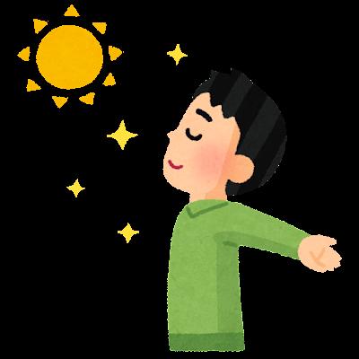日光浴のイラスト(男性)
