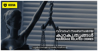 Marriage related crimes