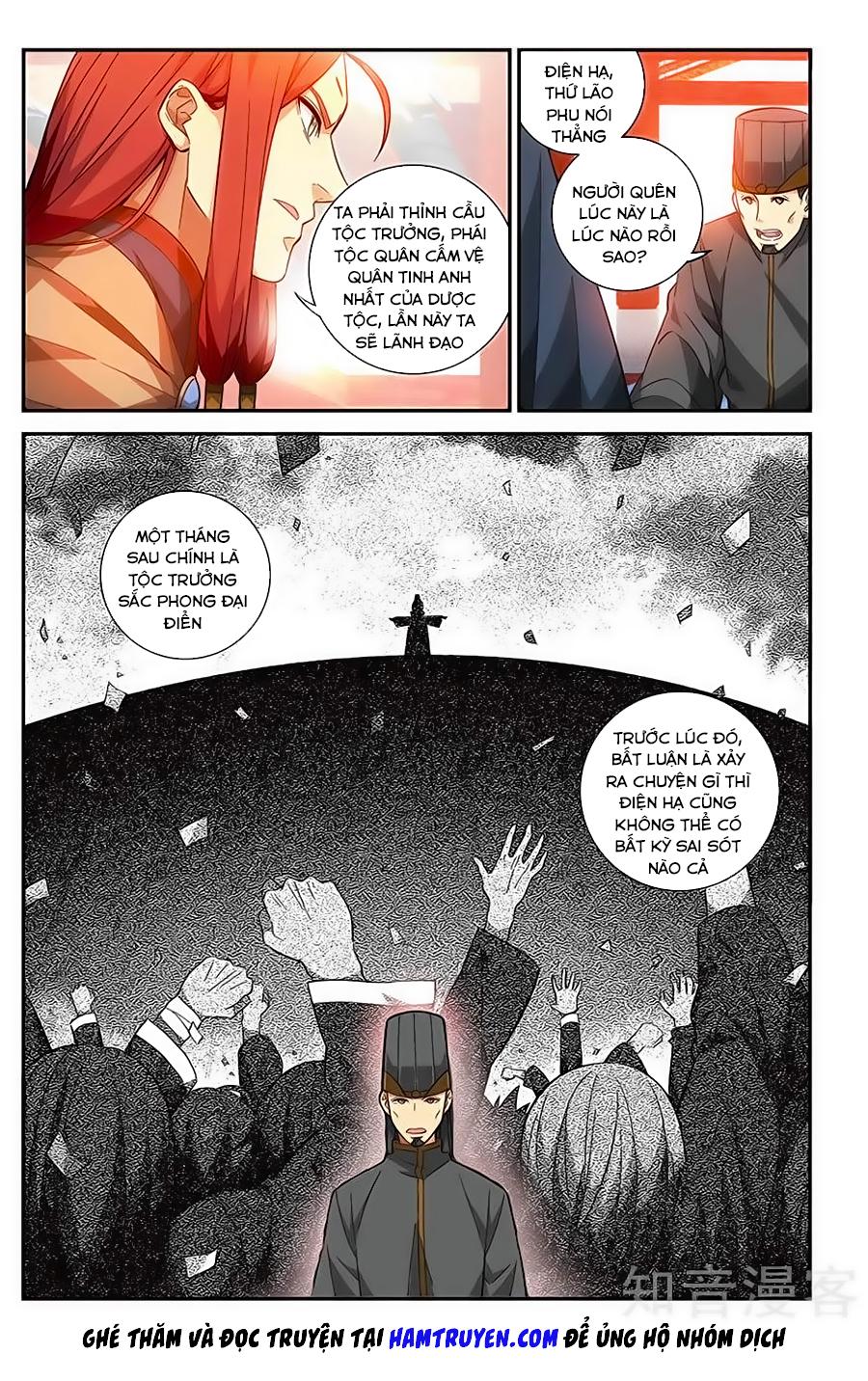 Đấu Phá Thương Khung Tiền Truyện - Truyền Kỳ Dược Lão chap 57 - Trang 14