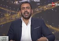 برنامج بتوقيت القاهرة 5/3/2017 يوسف الحسينى و د. عبدة سعيد