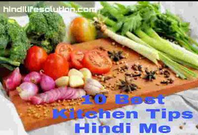 Best Kitchen Tips Hindi Me