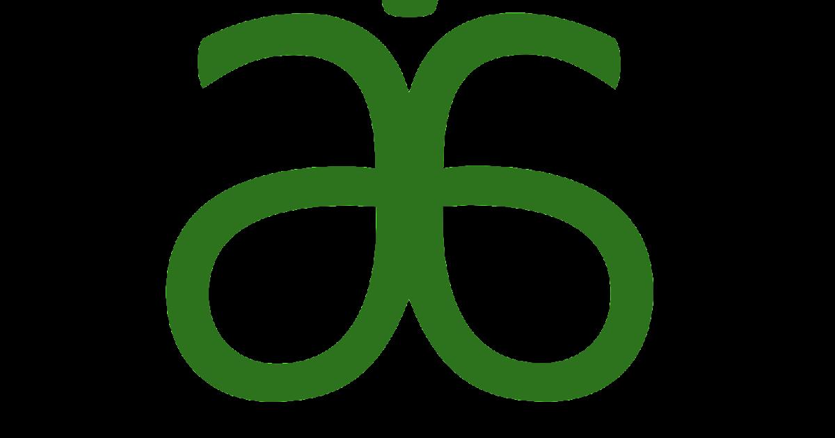 Arbonne international Logo Vector~ Format Cdr, Ai, Eps ...