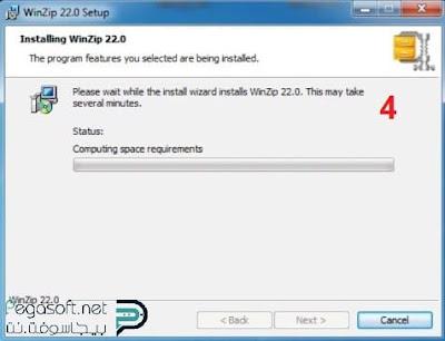 تثبيت وين زيب للكمبيوتر 32 بت