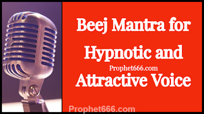 Heem Beej Mantra for Hypnotic and Commanding Voice