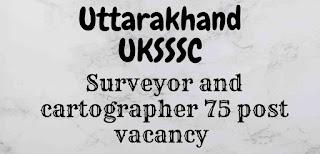 UKSSSC group c recruitment 2021